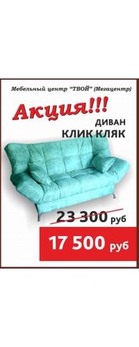 Skidka2